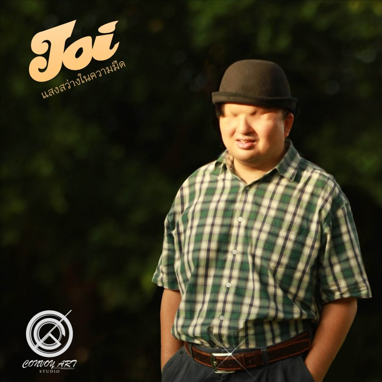 joi cd cover front