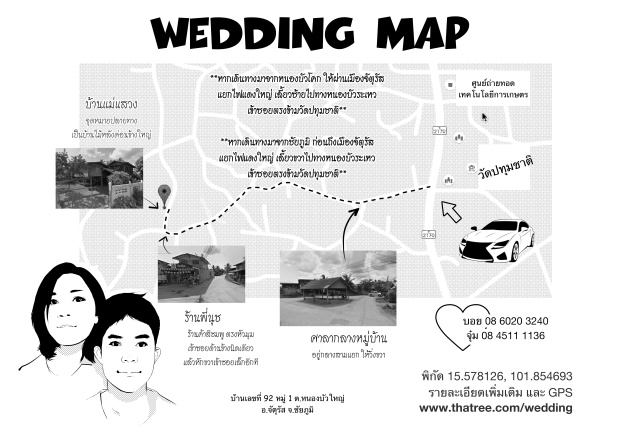wed-map